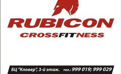 RUBICON CROSSFITNESS